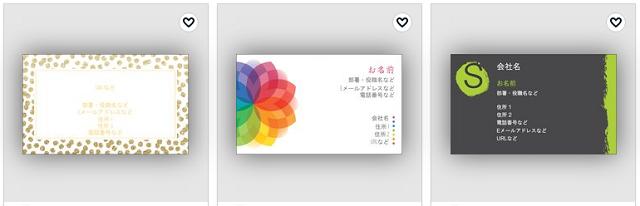 カラフル・ポップデザイン