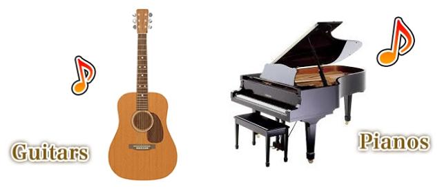 ギターやピアノ