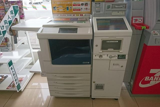 セブンイレブンのコピー機