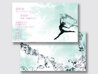 ダンサー名刺3