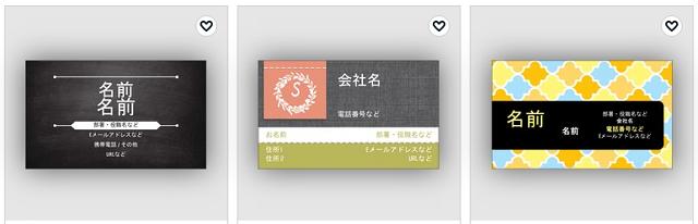 モダン・現代風デザイン