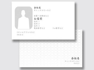 Vistaprint(ビスタプリント)の顔写真入り名刺