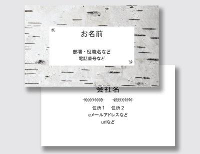 レトロな名刺4