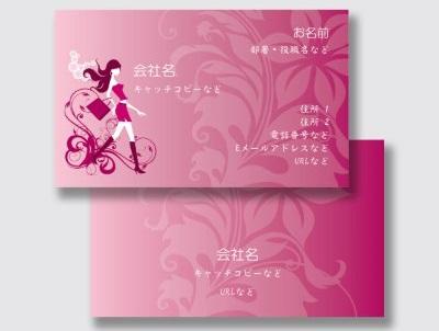 ファッションデザイナーの名刺2