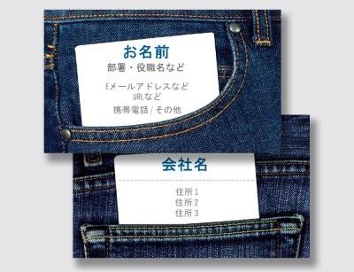ファッションデザイナーの名刺3