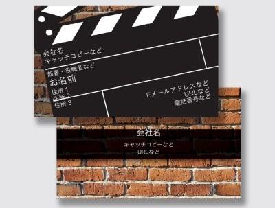 プロデューサーの名刺4