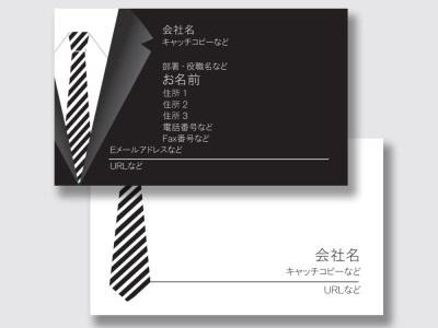 行政書士の名刺2