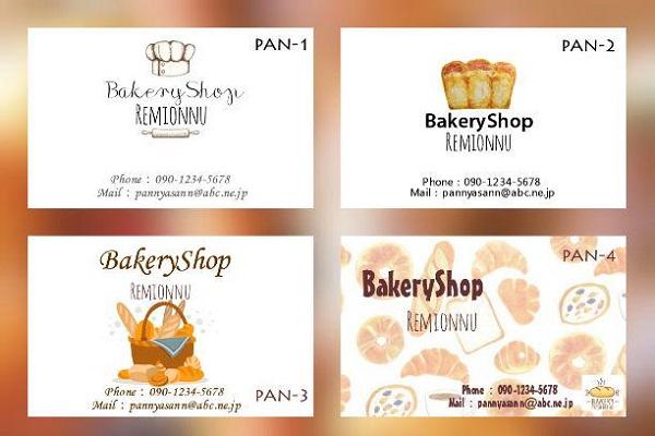 パン屋の名刺