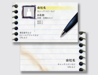 ジャーナリストの名刺3