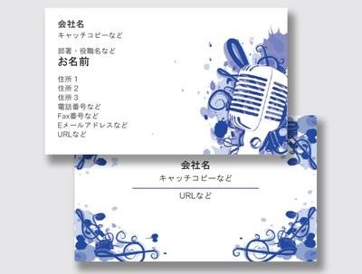 Vistaprint(ビスタプリント)のアナウンサー名刺