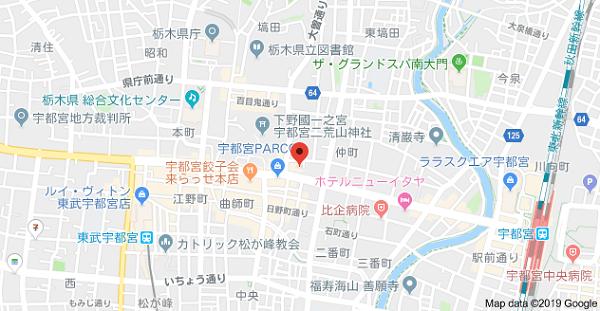 はんこ屋さん21宇都宮店の住所