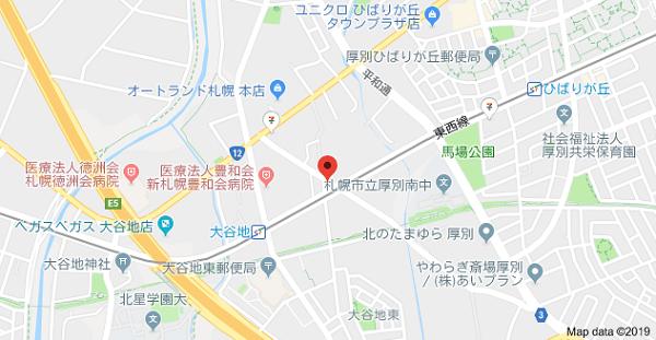 はんこ屋さん21大谷地店の地図