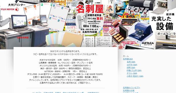 株式会社 MEI48.com