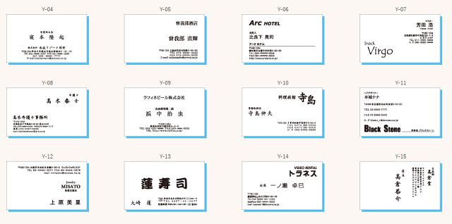 はんこ卸売センター北九州店の名刺デザイン