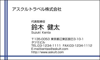 士業・コンサル