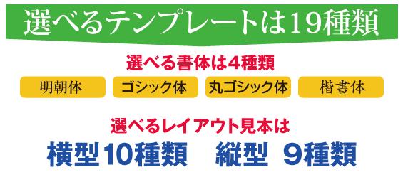 岩永印刷所のキャンペーン