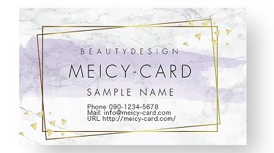 メイシーカードの名刺